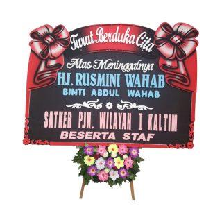bunga papan duka cita SMR - 01