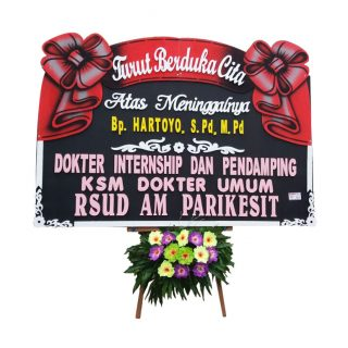 bunga papan duka cita di samarinda SMR - 05