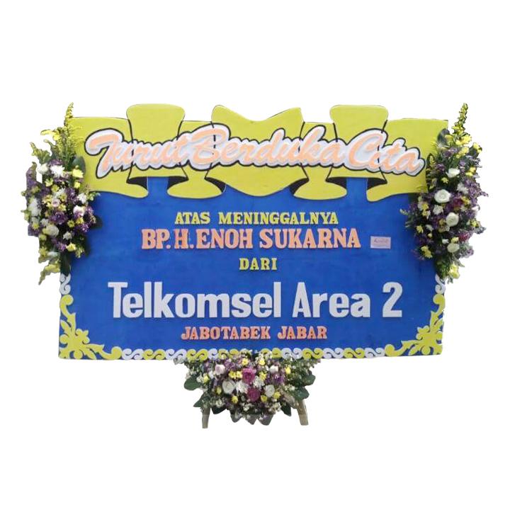 bunga papan duka cita di tasikmalaya TSM - 05 elora florist