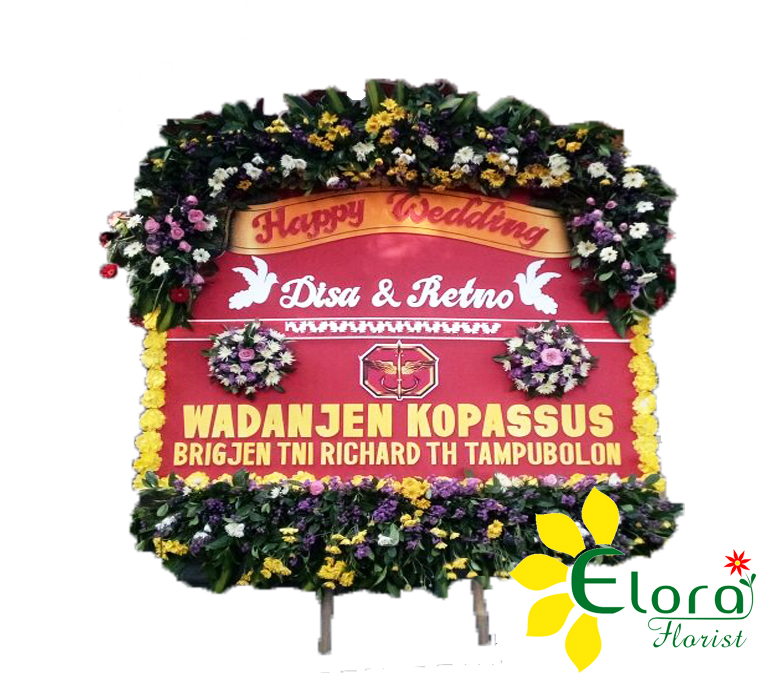 papan wedding solo