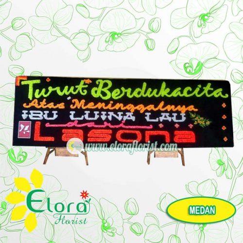 MDN - 006 Bunga Papan Duka Cita Medan