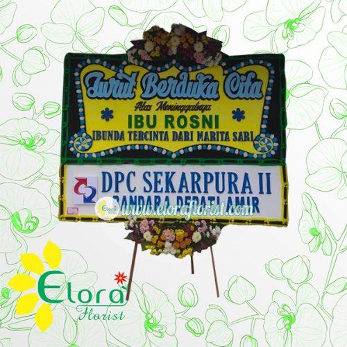 Bunga Papan Duka Cita Pangkal Pinang PKED-001