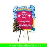 karangan bunga papan happy wedding kecil PKJ-005