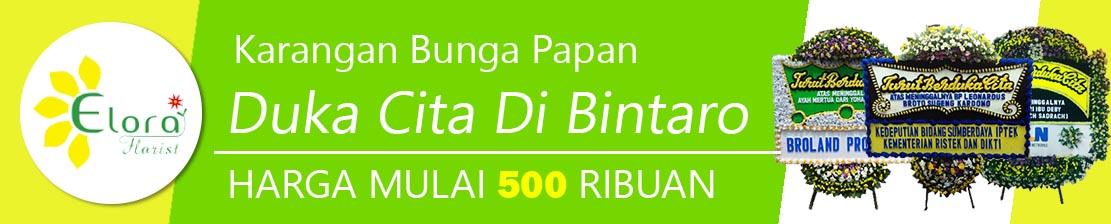 Bunga Papan Duka Cita Di Bintaro