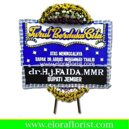 Jual Bunga Papan Duka Cita Jakarta EJKTD-007