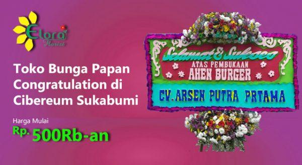 Gambar Papan Congratulation Cibereum