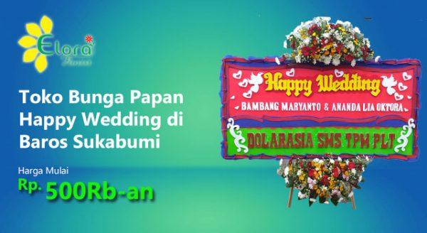 Gambar Papan Wedding Baros