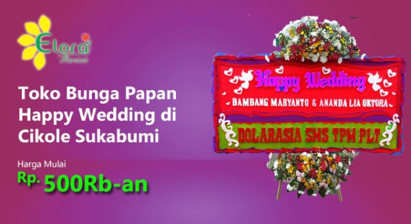 Gambar Papan Wedding Cikole