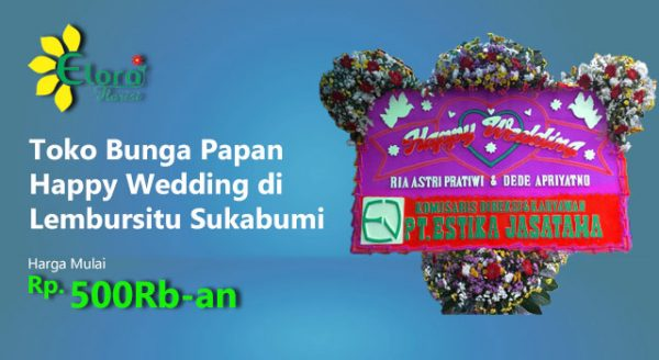 Gambar Papan Wedding Lembursitu