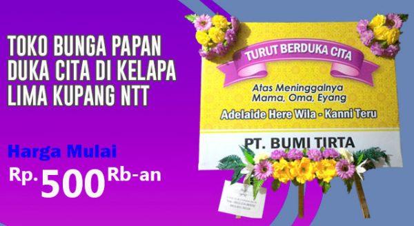 Toko Bunga Papan Duka Cita di Kelapa Lima Kupang Nusa Tenggara Timur