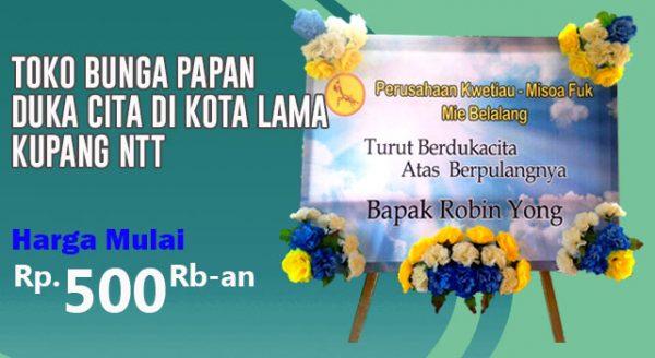 Toko Bunga Papan Duka Cita di Kota Lama Kupang Nusa Tenggara Timur