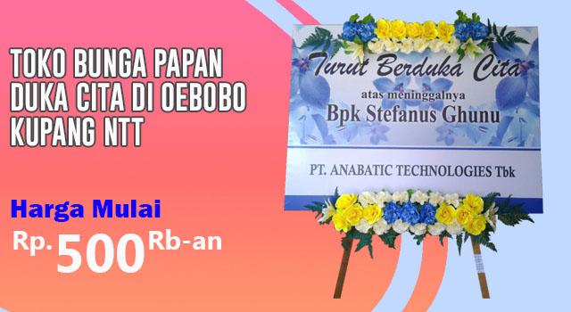 Toko Bunga Papan Duka Cita di Oebobo Kupang Nusa Tenggara Timur