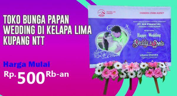 Toko Bunga Papan wedding di Kelapa Lima Kupang Nusa Tenggara Timur