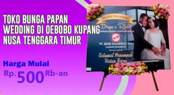 Toko Bunga Papan wedding di Oebobo Kupang Nusa Tenggara Timur